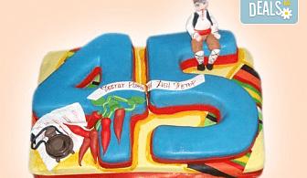 """Голяма 3D """"Торта на традициите"""" за почитателите на българския фолклор, 25 парчета от Сладкарница Джорджо Джани!"""