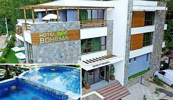 Горещи минерални басейни 40° в Огняново! Нощувка, закуска, вечеря и СПА в Хотел Бохема