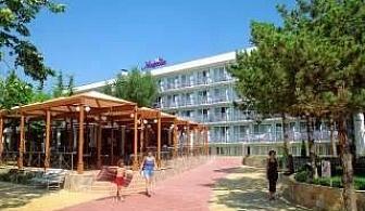 Горещо лято с горещи цени в Албена, All inclusive с чадъри и шезлонги след 26.08 в Хотел Магнолия Стандарт