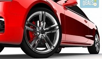 Готови за новия сезон! Смяна на 2 броя гуми на лек автомобил в автоцентър Торнадо!