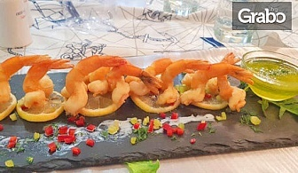 Гръцка вечеря! Пържени калмари, или скариди в масло и чаша вино шардоне Yamantiev