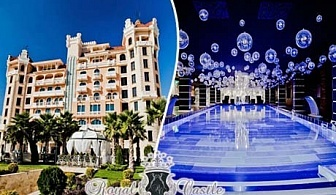 Гръцко парти на 1 Декември в хотел Роял Касъл Дизайн & СПА 5* Елените. Нощувка на човек със закуска и празнична вечеря + басейн и СПА пакет