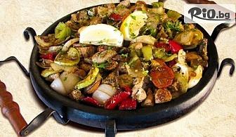 900 грама Пилешки или свински сач за двама, от Комплекс Магията на Родопите в Бачково