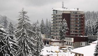 Гранд хотел Мургавец - Пампорово една нощувка за ДВАМА в Двойна стая е 80 лв. със закуска, ползване на басейн, джакузи, сауна, фитнес, трансфер до ски пистите и обратно / 07.03.2017-31.03.2017
