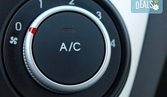 С грижа за автомобила! Цялостна профилактика на автоклиматик от автоцентър Торнадо!