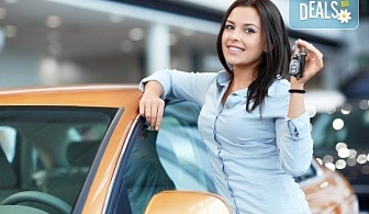 Грижа за автомобила! Машинно пране и подсушаване на салон на автомобил, джип или ван от Корект Клийн!