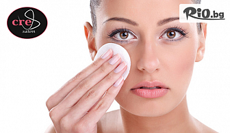 Грижа за дамите! Почистване на лице + маска, от Cre8 Salon