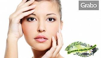 Грижа с хиалурон! Терапия на околоочен контур и назолабиални бръчки или на цяло лице, или естествено уголемяване на устни