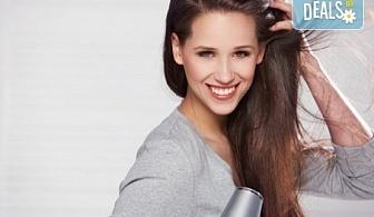 Грижа за косата! Измиване, нанасяне на маска и оформяне със сешоар - прав или къдрав, в салон за красота Ева