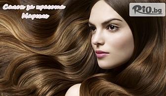 Грижа за косата! Полиране на косата с полировчик, измиване и подсушаване или плитка /по желание/, от Салон за красота Марселе