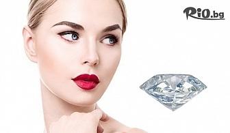 Грижа за кожата с Диамантено микродермабразио на лице + пилинг с перли и нанасяне на ампула с ултразвук, от Салон за красота Cuatro