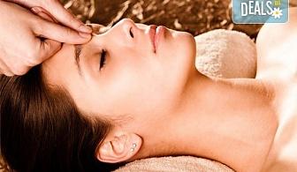 Грижа за красива кожа! Козметичен масаж на лице, шия и деколте, нанасяне на маска и финален крем в козметично студио Ма Бел!
