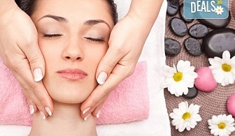 """Грижа за красива и свежа кожа! Масаж на лице и шия плюс терапия """"Перфектна кожа"""" от Дерматокозметични центрове Енигма"""