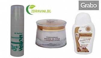 Грижа за лице със 100% натурални продукти Sea Stars! Подмладяващ дневен или нощен крем, или подхранваща маска и мляко