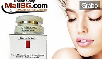Грижа за лице! Почистващ аnti-аge крем Coryse Salome Competence или хидратиращ крем Elizabeth Arden