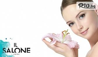 Грижа за лицето! Класическо или дълбоко почистване на лице с или без масаж и маска според типа кожа, от IL Salone Anira
