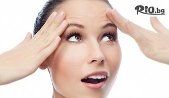 Грижа за лицето! Мезотерапия с хиалуронова киселина за очи или цяло лице + бонус: медицинско почистване диамантено микродермабразио, от Jewel Skin Clinic