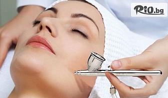 Грижа за перфектно лице с Кислородна мезотерапия + впръскване на ампула и биолифтинг, по желание, от Арт бутик Beauty Mirror