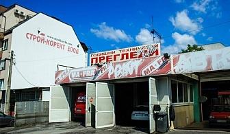 ГТП на АВТОМОБИЛ в автокомплекс Риц на цени от 28лв.