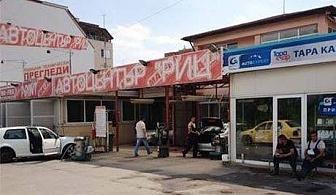 ГТП на АВТОМОБИЛ или МОТОР в автокомплекс Риц на цени от 28лв.