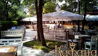 Гурманска плескавица или домашна колбасица на жар по рецептите на Майстор Миро в сръбски ресторант Кафана Стефанович, София