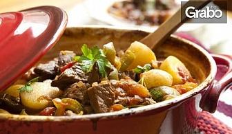 Гювеч със заешко месо, сезонни зеленчуци и свежи подправки, плюс домашна баница или салата