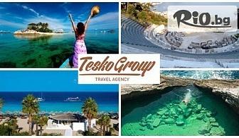 Хайде на море в Гърция, остров Тасос! 5 нощувки със закуски в Nefeli Hotel 2*, Скала Рахони само за 287лв, от ТА ТЕСКО ГРУП