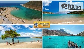 Хайде на плаж в Ставрос, Гърция в събота с транспорт и екскурзовод през Юли и Август, от Комфорт Травел