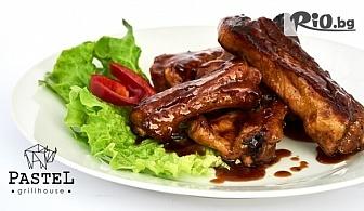 Хапнете апетитни свински ребра с ВВС сос + салата Свежест, от Pastel Grill House