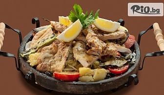 Хапнете Пилешки или свински сач за двама /900 г/, от Комплекс Магията на Родопите в Бачково