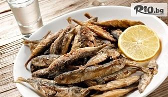 Хапнете вкусна рибка на брега на езерото Ариана! Порция пресен черноморски сафрид за двама, от Рибен ресторант Старецът и морето