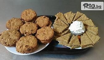 Хапнете вкусни и диетични печива по избор, от Пекарна Taste It