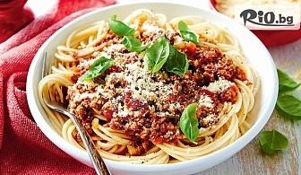 """Хапнете вкусни Спагети """"Болонезе"""", от Ресторант Al Capone House"""