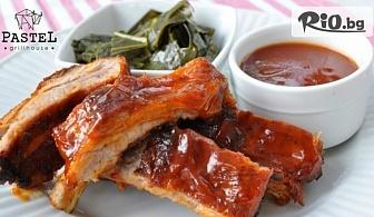 Хапнете вкусно! Свински ребра с ВВС сос + салата Свежест, от Pastel Grill House