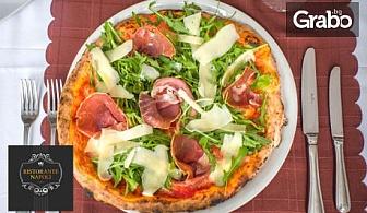 Хапни на място или вземи за вкъщи! Неаполитанска пица по избор