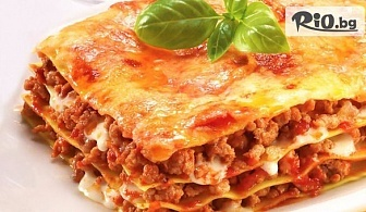 Хапни си вкусен италиански специалитет! Класическа лазаня, от Кулинарна Работилница Deli4i