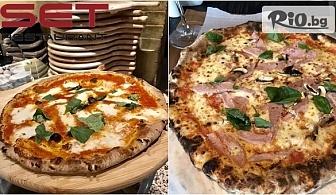 Хапни вкусна и хрупкава пица на пещ по избор, от Ресторант Сет - Слатина