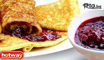 Хапни си вкусна Катма със сладко + Безалкохолно, по избор, от Hotway