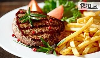 Хапни вкусно Основно ястие с гарнитура по избор с 50% отстъпка, от Ресторант-пицария Basilico