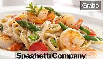 Хапване по избор - салата с розови домати и рукола, пилешко филе, талиатели със скариди или пикантни скариди