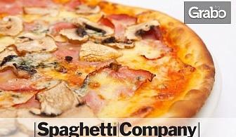 Хапване по избор - салата с розови домати и рукола, пица Прошуто крудо, пилешко филе или талиатели със скариди