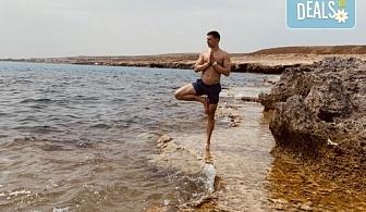 Хармония за тялото и ума! 2 или 4 посещения на йога с Дани в Sofia International Music & Dance Academy!