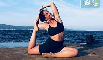 Хармония за тялото и ума! 2 или 4 посещения на йога със Здравка Будинова в Sofia International Music & Dance Academy!