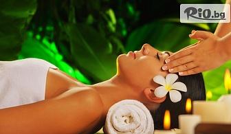 Хавайски Ломи Ломи масаж на цяло тяло /60 минути/, от Студио Giro