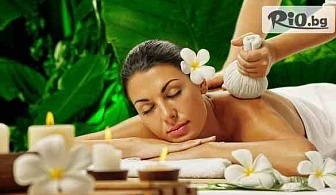 Хавайски Ломи-Ломи масаж на цяло тяло /60 минути/, от Студио Giro