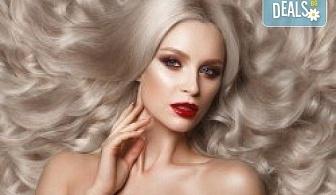 3 в 1 Хиалурон, кератин и колаген + подстригване с гореща ножица и прическа със сешоар в Салон за красота B Beauty