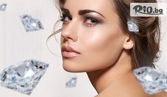 Хиалуронова терапия за лице, диамантен пилинг с перлен екстракт, хиалуронов серум, агло маска, от Салон за красота Fabio Salsa