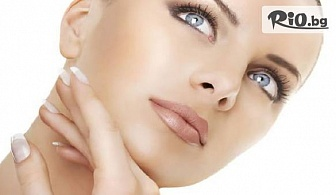 Хиауронова терапия за лице, диамантен пилинг с перлен екстракт, хиауронов серум, агло маска, от Салон за красота Fabio Salsa