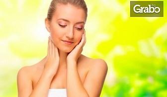 Хидратираща безиглена мезотерапия, плюс лифтинг масаж на лице, шия и деколте