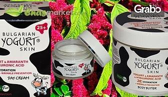 Хидратираща грижа за кожата! Дневен крем за лице и масло за тяло - с мляко, амарант и хиалуронова киселина